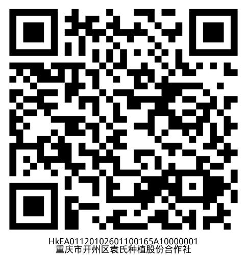 /uploads/images/2020/11/03/11/23/08/785433/天麻.png